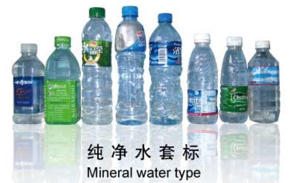 5 جالون لاب زجاجة ماء يتقلص كم قضيب آلة لزجاجة مستديرة كبيرة HTP-50P