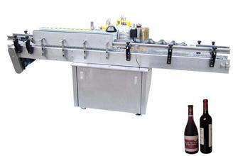 آلة لصق الملصقات الأوتوماتيكية آلة الملصقات الأوتوماتيكية لزجاجة مستديرة