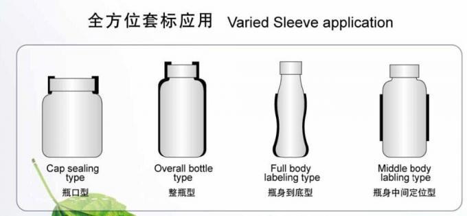 آلة وضع العلامات على الزجاجة المصنوعة من الفولاذ المقاوم للصدأ