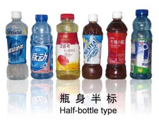 المياه المعدنية بشكل عام زجاجة يتقلص الأكمام آلة وسم دقة تحديد المواقع العالية