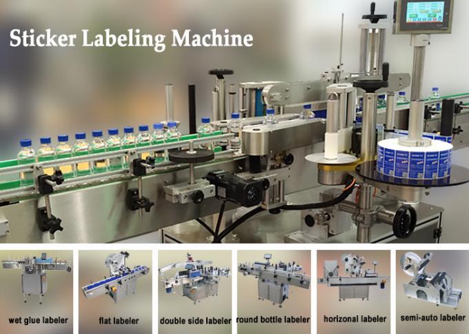 10 مللي آلة وسم زجاجة صغيرة مع عملية PLC ، آلة ملصق تسمية البنسلين للأدوية