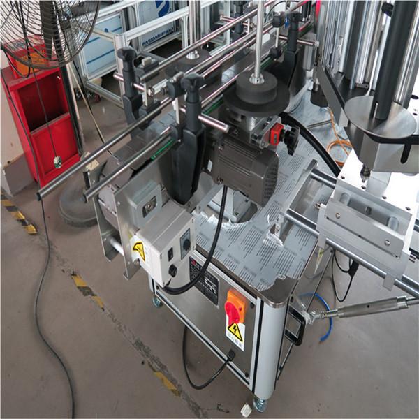 1500W الطاقة جولة زجاجة آلة وسم للمشروبات / الغذاء / المواد الكيميائية