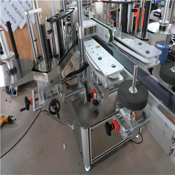 آلة لصق ملصق زجاجة مستحضرات التجميل بالشامبو 30-100 مم طول الحاوية