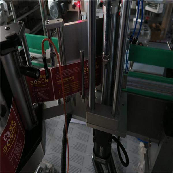 التلقائي اثنين من جانب زجاجة آلة وسم لاصق تسمية ملصق شامبو النبيذ