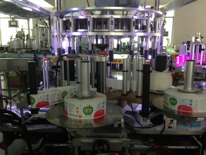 زجاجة Simplex عالية السرعة قضيب الملصق الألومنيوم المواد الرئيسية