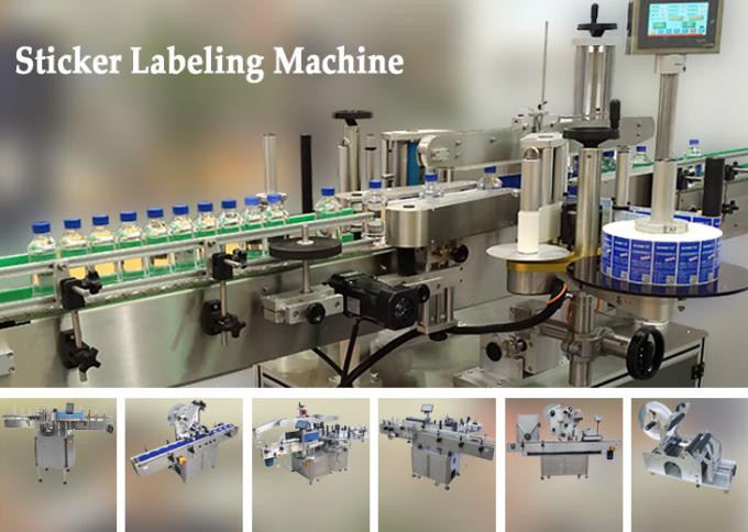 آلة ملصق تسمية الطب الحقن للأدوية