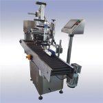 آلة لصق ملصقات اللاصق الأوتوماتيكية المستوردة التحكم في المحرك