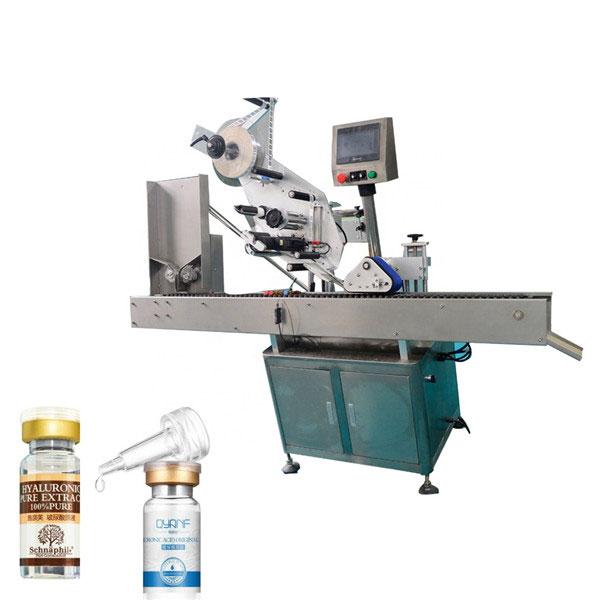 آلة وضع العلامات الصناعية من سبائك الألومنيوم مقابل قارورة لزجاجة مستديرة