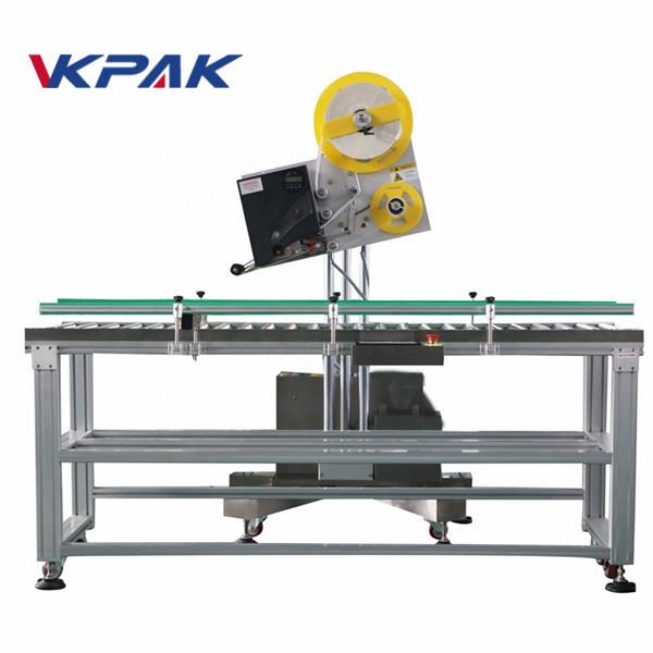 آلة لصق الملصقات الصناعية ذات الأظرف الأوتوماتيكية لصندوق ورقي صغير الحجم