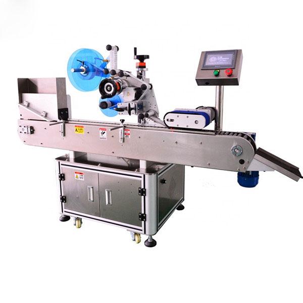 آلة تسمية الزجاجات الأوتوماتيكية عالية المستوى لزجاجة السائل الإلكترونية