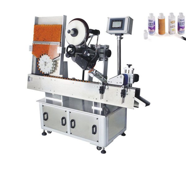 آلة لصق الملصقات الأوتوماتيكية للأكياس الأسمدة 220 فولت 2kw