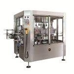 آلة وضع الملصقات الأوتوماتيكية الأمامية / الخلفية بسرعة 18000b / ساعة