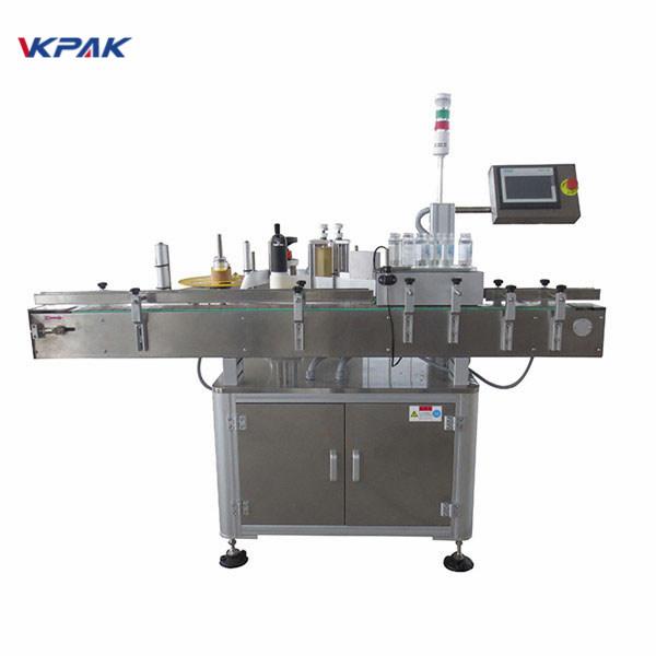 آلة وضع الملصقات الأوتوماتيكية لزجاجة البيرة 220 فولت 1.5 ساعة