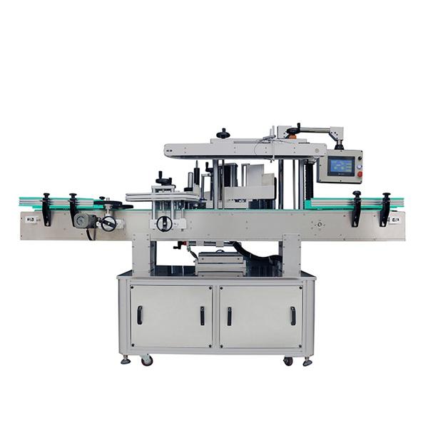 آلة لصق الملصقات الأوتوماتيكية ، آلة وضع الملصقات على الزجاجات البيضاوية