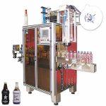 آلة تسمية شراب الانكماش المعبأة في زجاجات ، آلة تطبيق تسمية الأكمام المتقلصة