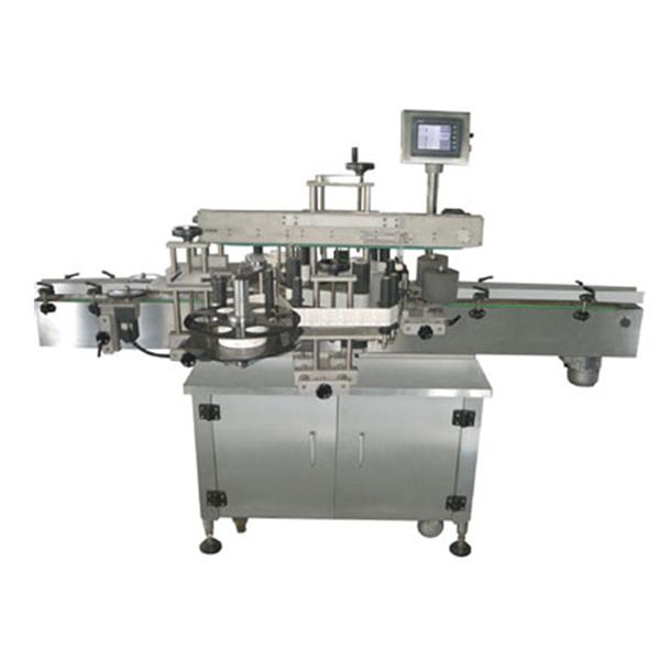 آلة لصق الملصقات الأوتوماتيكية المزدوجة الجانب