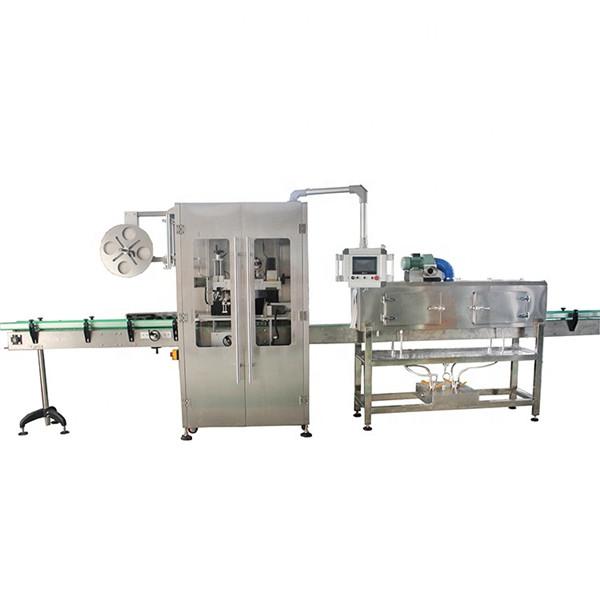 آلة وضع العلامات على غلاف مزدوج من الفولاذ المقاوم للصدأ للزجاجات المختلفة
