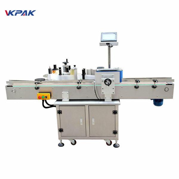 عملية سهلة آلة وسم الملصق الزجاجة المستديرة مادة الفولاذ المقاوم للصدأ