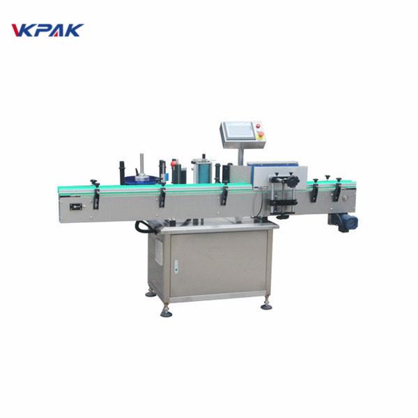 سعر المصنع آلة وضع الملصقات الأوتوماتيكية الكاملة عالية الدقة
