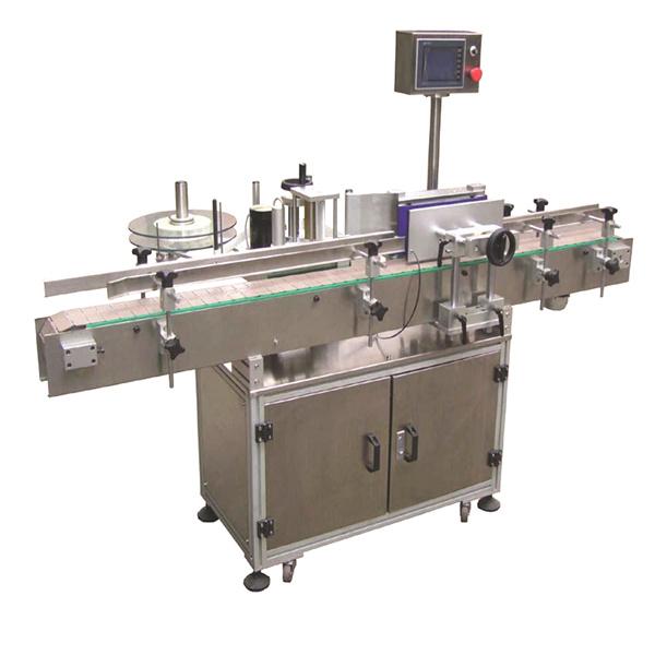 آلة وسم الملصقات الأوتوماتيكية المرنة مع أكياس ورقية مزدوجة الجانب