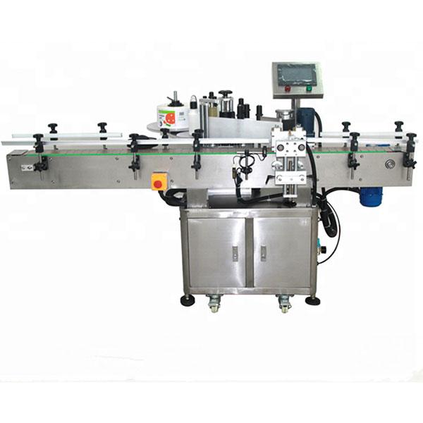 آلة لصق أمامية وخلفية ، ملصقات عالية السرعة وزن 580 كجم