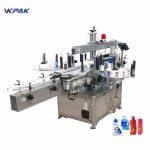 آلة لصق الملصقات الأوتوماتيكية الكاملة المزدوجة الجانبية أداة وضع الملصقات المسطحة