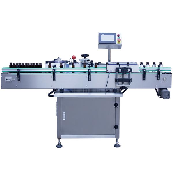 آلة لصق ملصقات الزجاجات ذاتية اللصق ، آلة وضع العلامات على جرة الزجاج