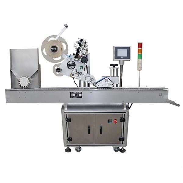 آلة لصق الملصقات عالية الدقة لصناعة المستحضرات الصيدلانية