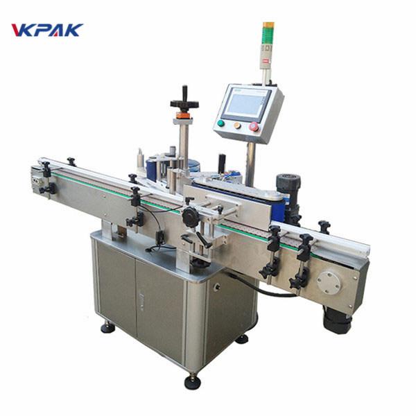 آلة وسم زجاجة مستديرة عالية السرعة لملصقات الألبان والعصير الأوتوماتيكية