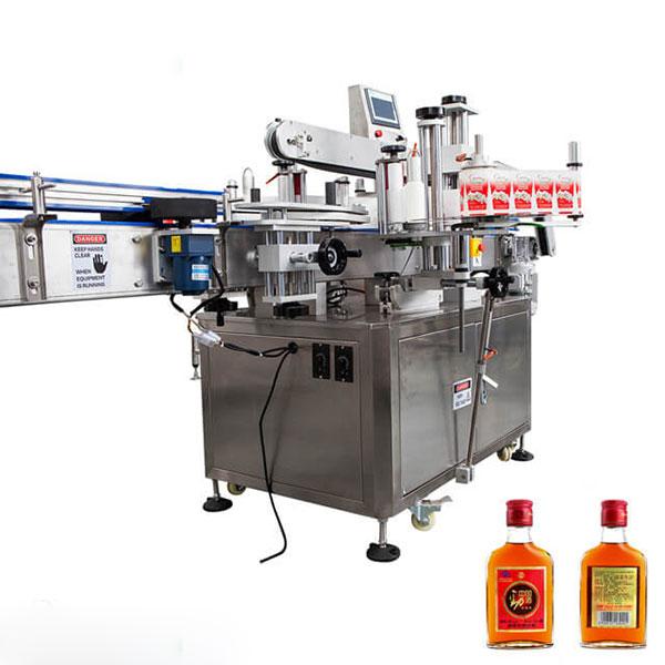 آلة لصق الكؤوس والزجاجات المستديرة عصا أوتوماتيكية بالكامل