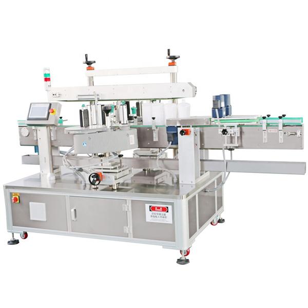 آلة وسم زجاجة الزيت آلة لصق المنظفات الأمامية والخلفية