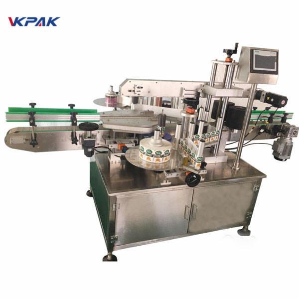 آلة وسم زجاجة متعددة الوظائف