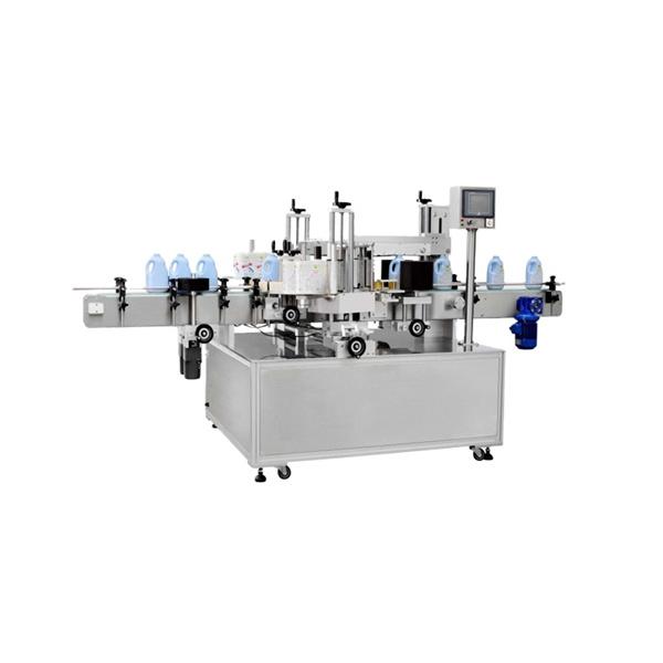 آلة وسم زجاجة مربعة متعددة الوظائف