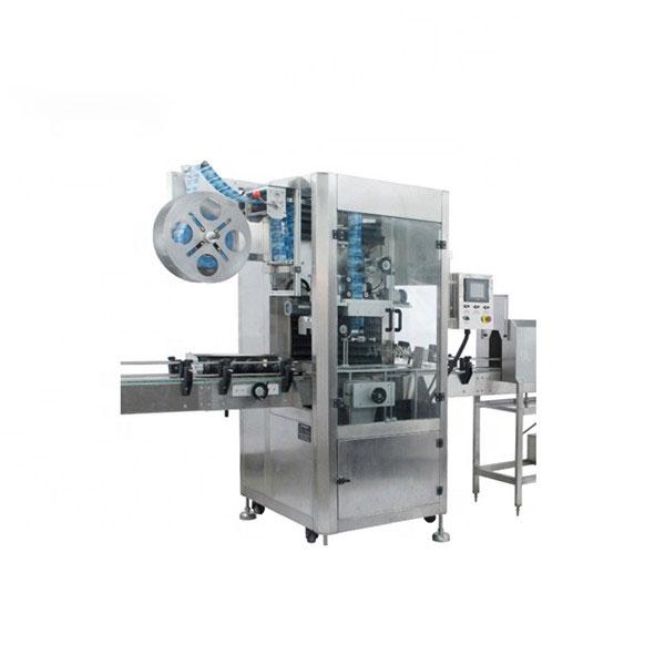 PVC آلة تقليص الأكمام القضيب آلة أوتوماتيكية بالكامل يتقلص التسمية
