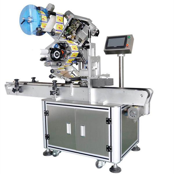 آلة لصق ملصقات ذاتية اللصق