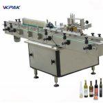 آلة لصق لصق اللصق والغراء البارد لزجاجات مختلفة أوتوماتيكية