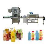 آلة وسم زجاجة الحيوانات الأليفة يتقلص الأكمام مع نفق الانكماش / مولد البخار