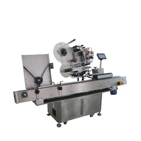 صناعة المستحضرات الصيدلانية آلة لصق ملصق قارورة