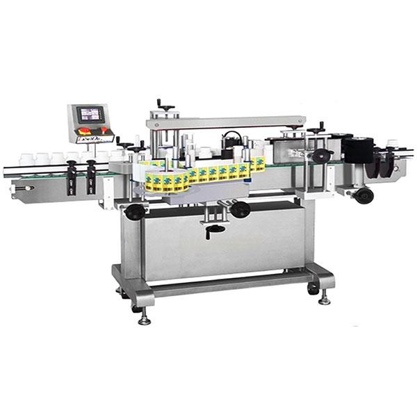 وظيفة محددة مسبقا آلة وسم الجهاز التلقائي الشفاف