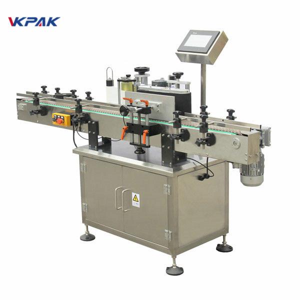 آلة لصق ملصقات الزجاجات المستديرة الحساسة للضغط