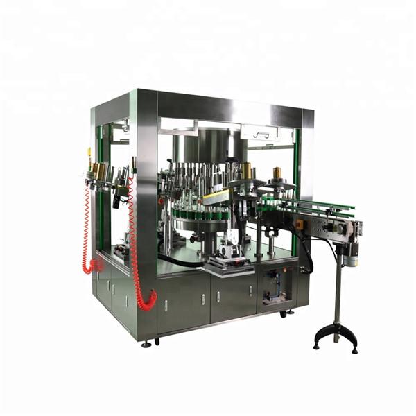 آلة وضع الملصقات الدوارة للزجاجة المستديرة مع نظام آلة وسم طبق الدوران
