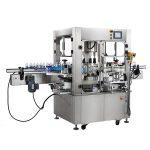 آلة وسم الملصقات الدوارة للزجاجة المستديرة سمك المعدات ≥ 30mm