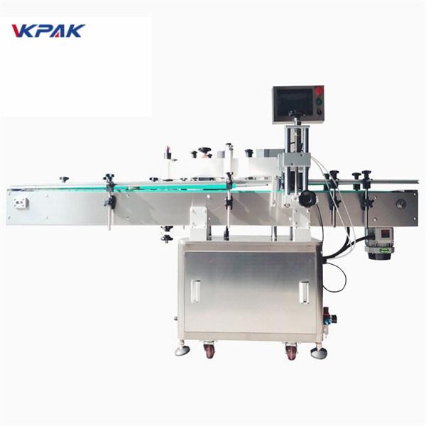 آلة لصق ملصقات الزجاجات المستديرة مع عين سحرية مستوردة عالية الدقة