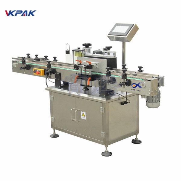 آلة لصق ملصقات الزجاجات المستديرة التفاف حول قضيب الملصق