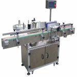 آلة لصق الملصقات ذاتية اللصق 1 kw