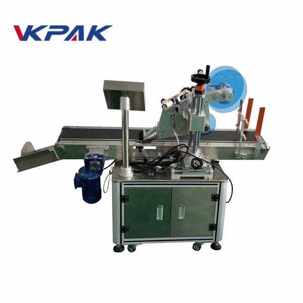آلة لصق الملصقات الأوتوماتيكية Sus304 Box المؤازرة مع شهادة CE