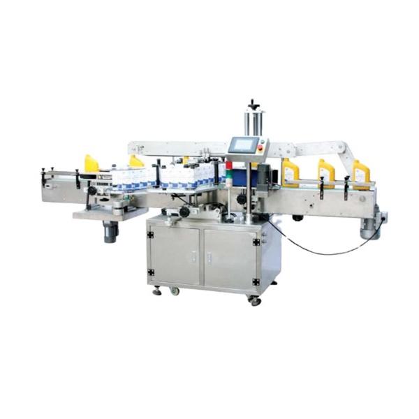 آلة وسم زجاجة البيرة المستديرة الأوتوماتيكية من Siemens Plc