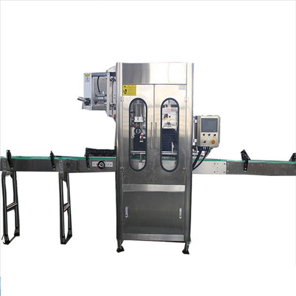 سعة صغيرة يتقلص كم آلة وضع الملصقات زجاجة مستديرة يتقلص آلة وسم