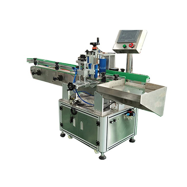 آلة وضع العلامات الآلية للزجاجات المربعة والمستديرة