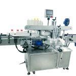 آلة وضع العلامات على الزجاجات المربعة ، آلة لصق ملصقات الزجاجات المزدوجة الجانب